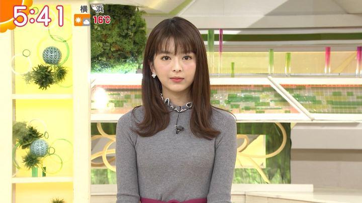 2018年02月15日福田成美の画像14枚目