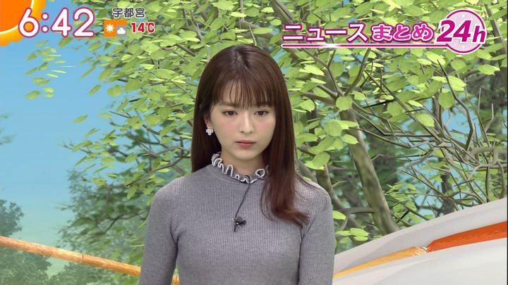 2018年02月15日福田成美の画像25枚目