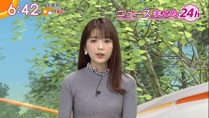 2018年02月15日福田成美の画像26枚目