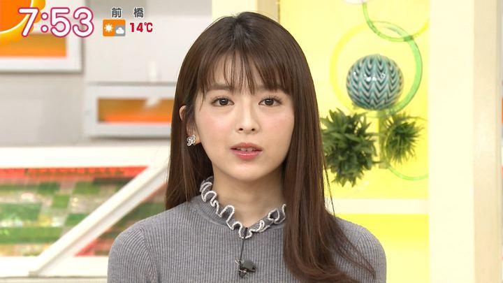 2018年02月15日福田成美の画像30枚目