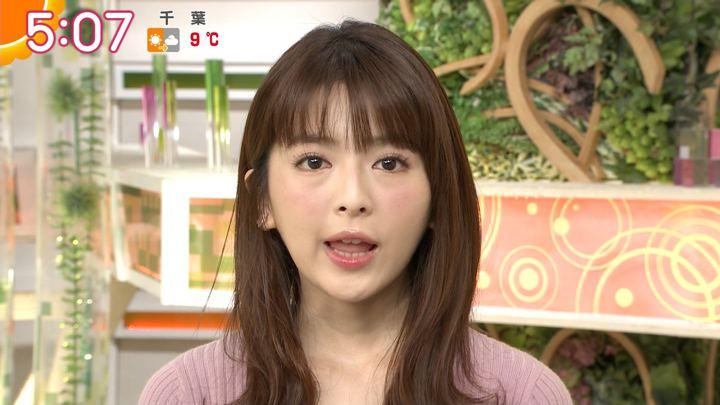 2018年02月16日福田成美の画像04枚目