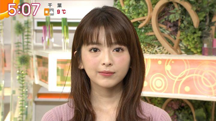 2018年02月16日福田成美の画像05枚目
