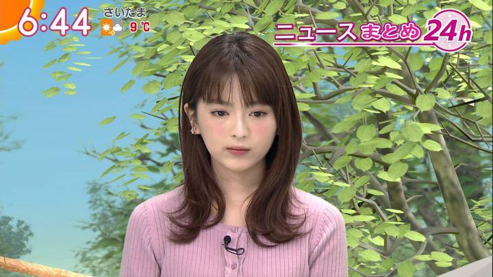 2018年02月16日福田成美の画像22枚目