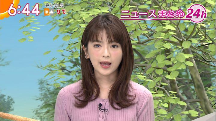 2018年02月16日福田成美の画像23枚目
