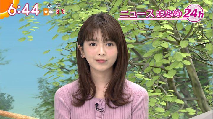2018年02月16日福田成美の画像24枚目