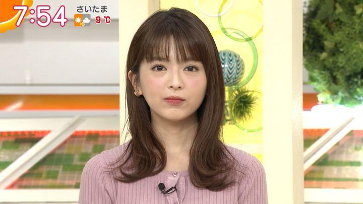 2018年02月16日福田成美の画像31枚目