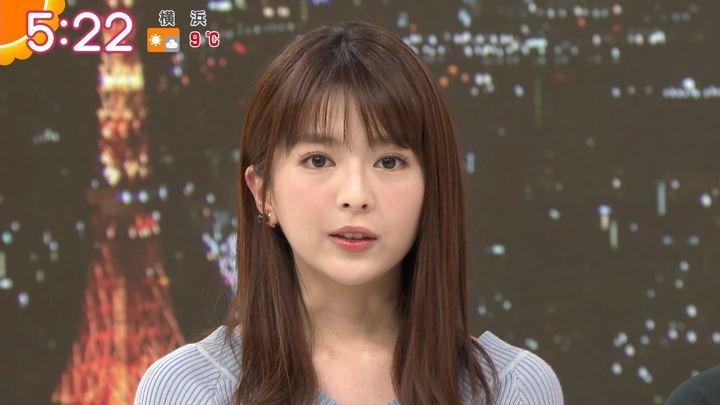 2018年02月19日福田成美の画像06枚目