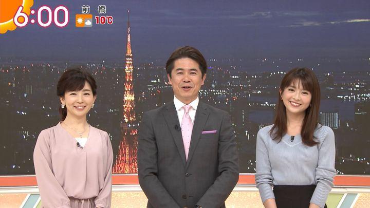 2018年02月19日福田成美の画像19枚目