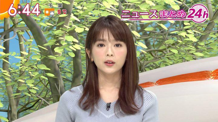 2018年02月19日福田成美の画像25枚目