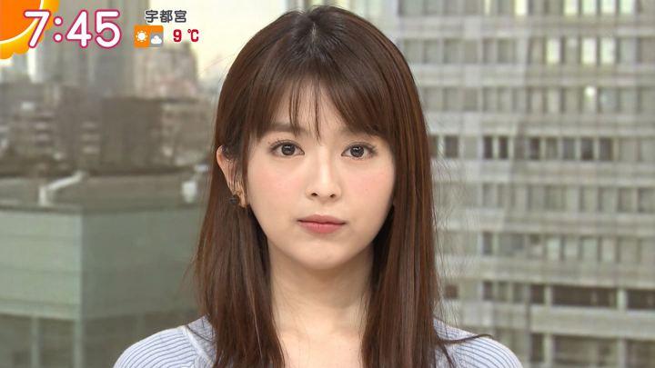 2018年02月19日福田成美の画像29枚目