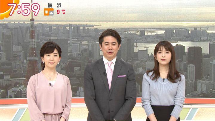 2018年02月19日福田成美の画像33枚目