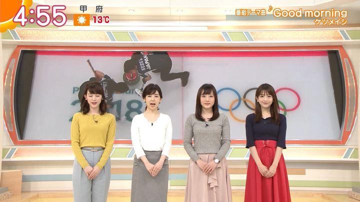 2018年02月20日福田成美の画像01枚目