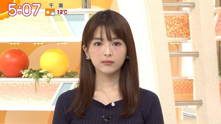 2018年02月20日福田成美の画像03枚目