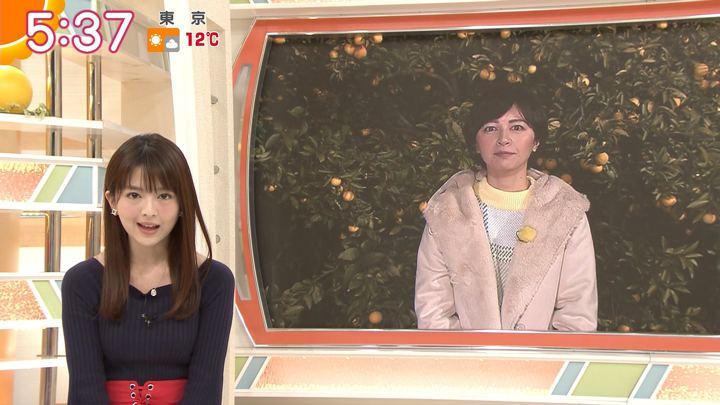 2018年02月20日福田成美の画像14枚目