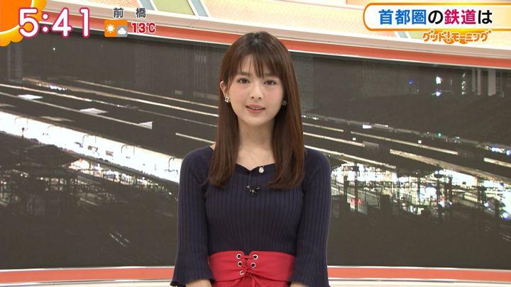 2018年02月20日福田成美の画像15枚目