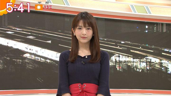 2018年02月20日福田成美の画像16枚目