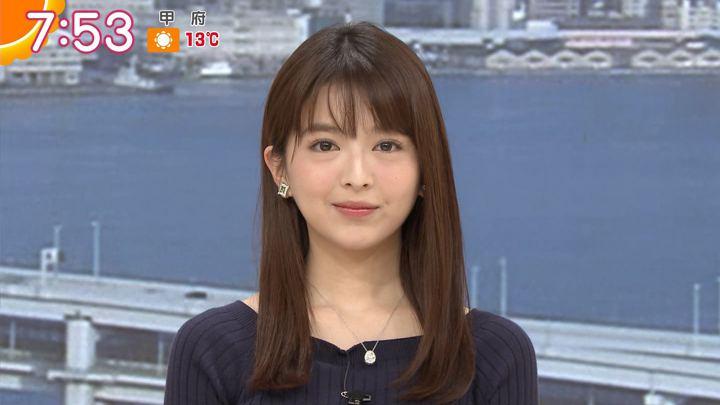 2018年02月20日福田成美の画像31枚目