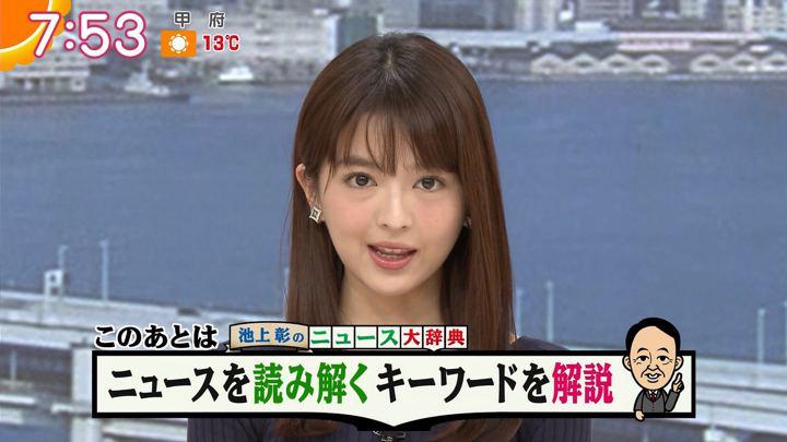 2018年02月20日福田成美の画像32枚目