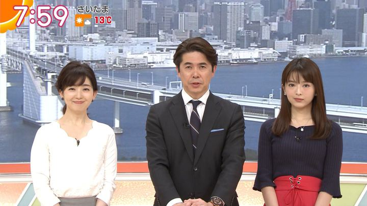 2018年02月20日福田成美の画像33枚目