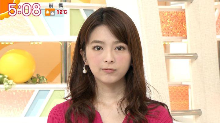 2018年02月23日福田成美の画像02枚目