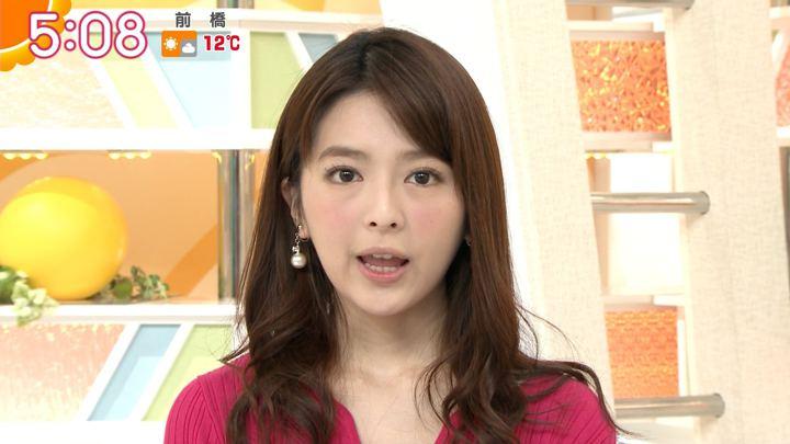 2018年02月23日福田成美の画像04枚目