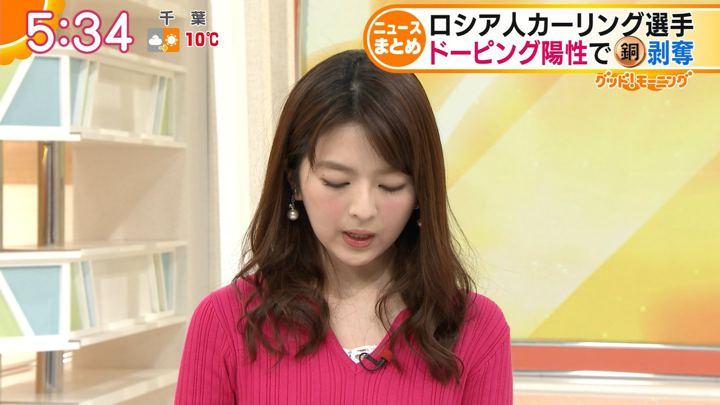 2018年02月23日福田成美の画像10枚目