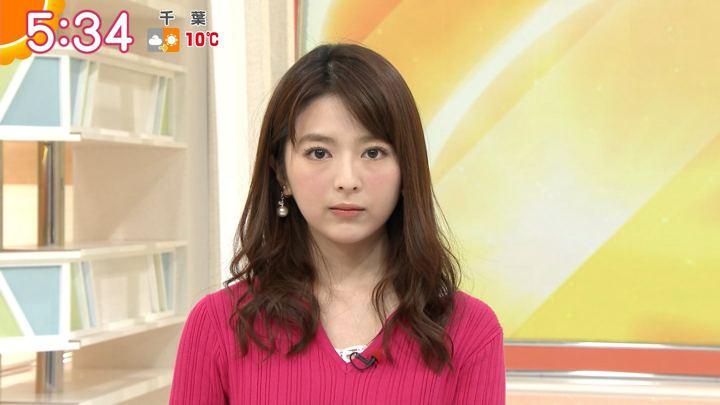 2018年02月23日福田成美の画像11枚目