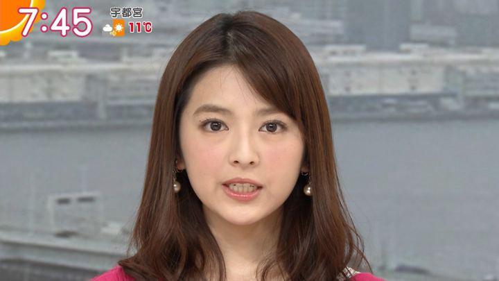 2018年02月23日福田成美の画像21枚目
