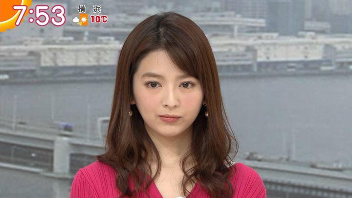 2018年02月23日福田成美の画像23枚目