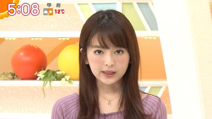2018年02月26日福田成美の画像03枚目