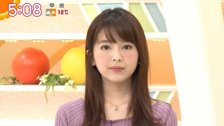2018年02月26日福田成美の画像04枚目