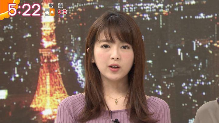 2018年02月26日福田成美の画像06枚目