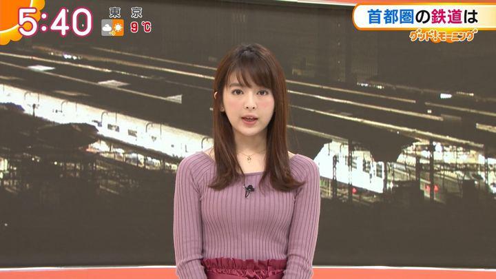 2018年02月26日福田成美の画像09枚目