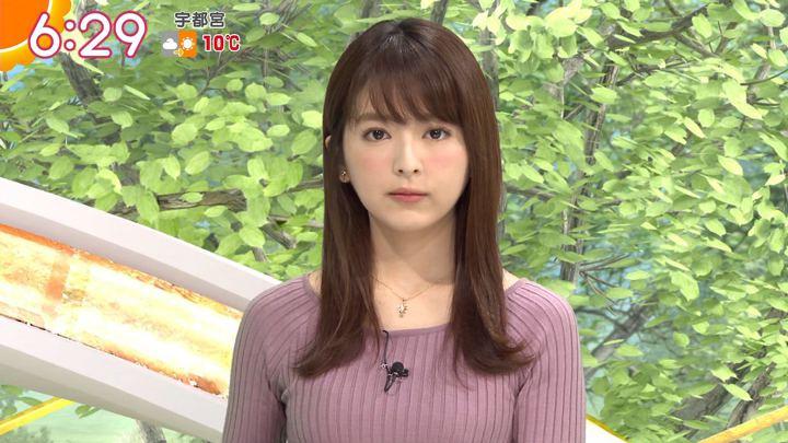 2018年02月26日福田成美の画像15枚目