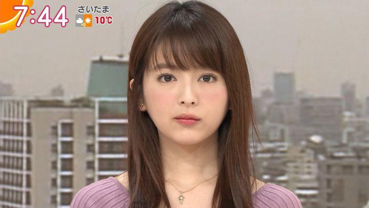 2018年02月26日福田成美の画像18枚目