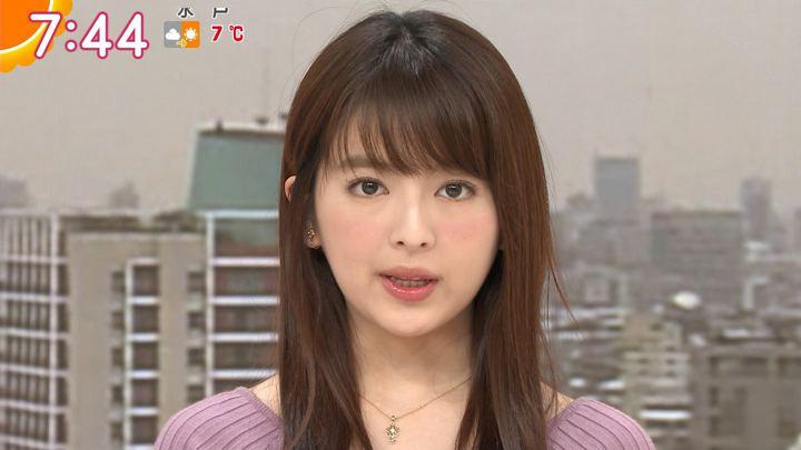 2018年02月26日福田成美の画像19枚目