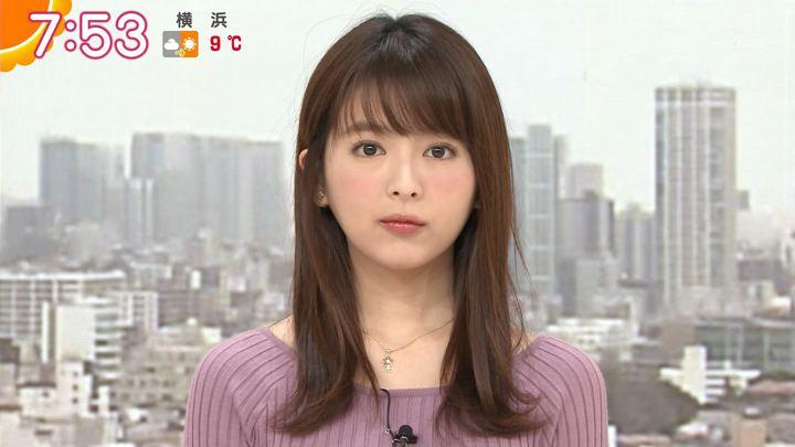 2018年02月26日福田成美の画像20枚目