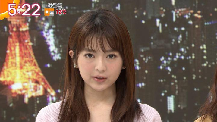 2018年03月02日福田成美の画像08枚目