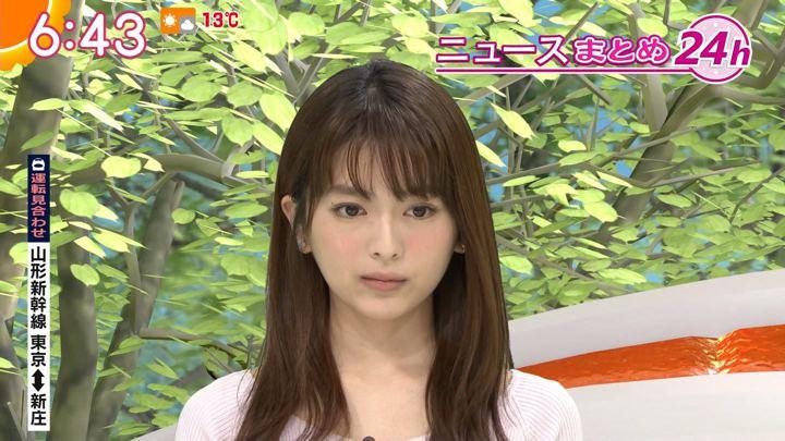 2018年03月02日福田成美の画像22枚目