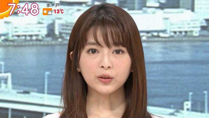 2018年03月02日福田成美の画像30枚目