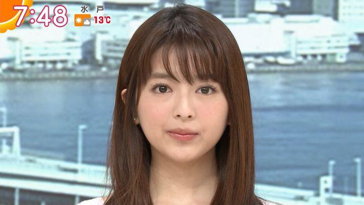 2018年03月02日福田成美の画像31枚目