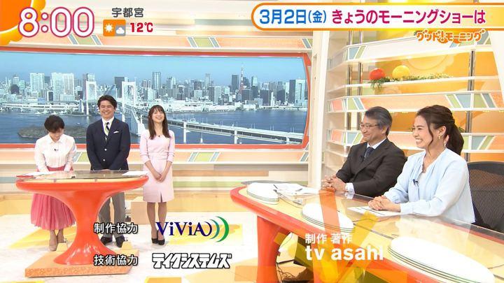2018年03月02日福田成美の画像34枚目