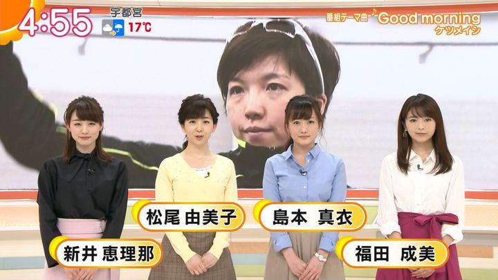 2018年03月05日福田成美の画像01枚目