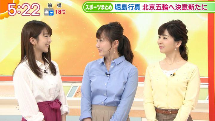 2018年03月05日福田成美の画像06枚目