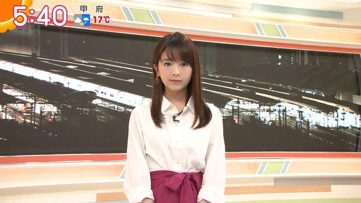 2018年03月05日福田成美の画像12枚目