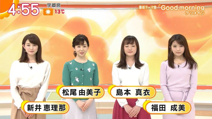 2018年03月06日福田成美の画像03枚目