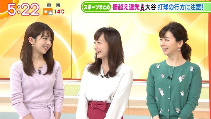 2018年03月06日福田成美の画像07枚目