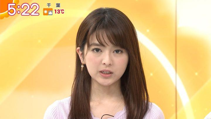 2018年03月06日福田成美の画像08枚目