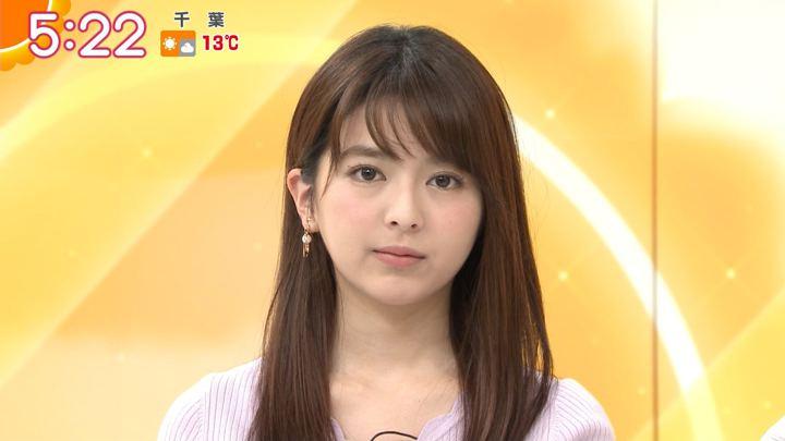 2018年03月06日福田成美の画像09枚目
