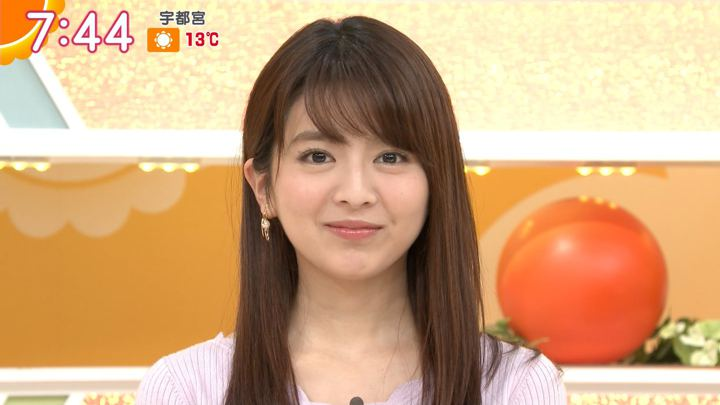 2018年03月06日福田成美の画像28枚目
